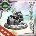 12.7cm連装高角砲改二