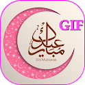صور عيد الفطر متحركة GIF icon