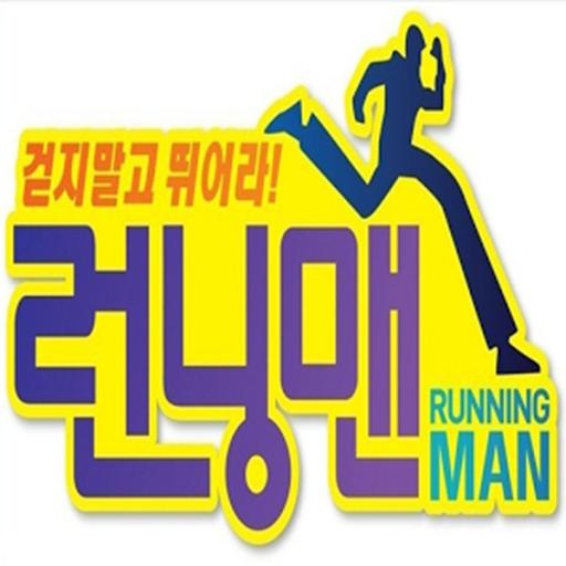 Running Man Puzzle Xếp hình