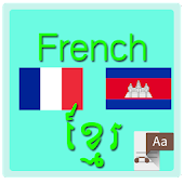 French Khmer Dictionary