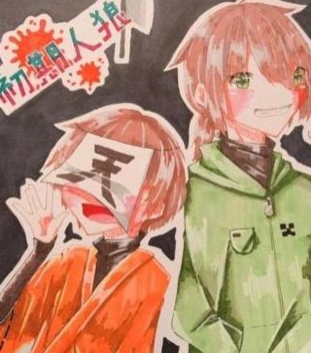 ロボロ 小説bl ゾム