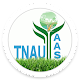 Download Automated Agro Advisory Service - (TNAU AAS) For PC Windows and Mac
