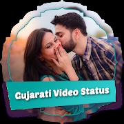 Gujarati Video Status 2019