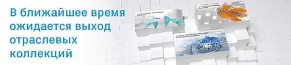 Autodesk - программные комплексы Design Suite и Creation Suite