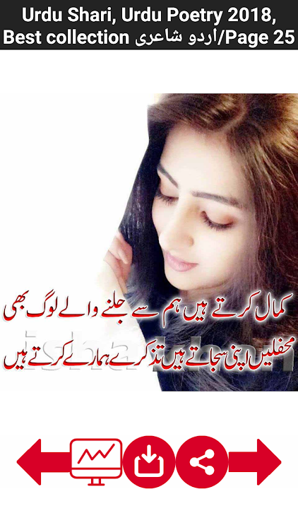 Dating mat lista på urdu