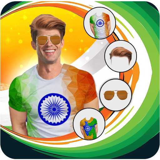 Indian Flag15 Aug Photo Editor screenshot 1