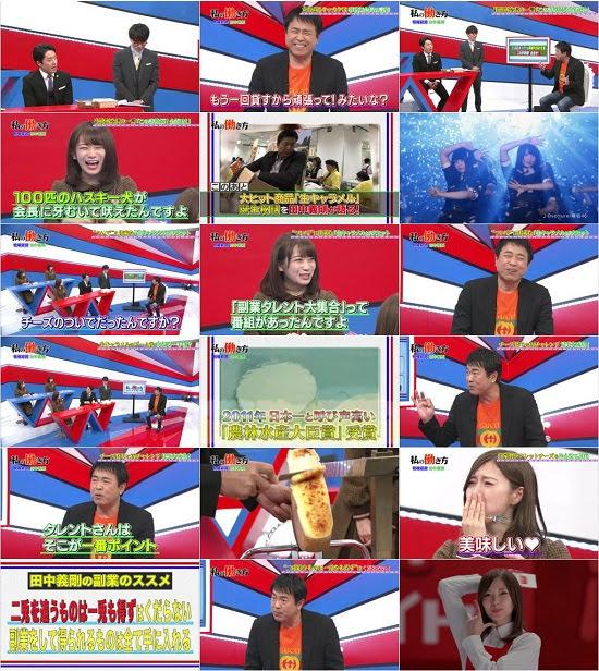 (TV-Variety)(720p+1080i) 私の働き方~乃木坂46のダブルワーク体験!~ ep03 180417