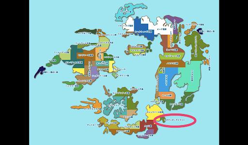 サボテンダーアイランドに行く