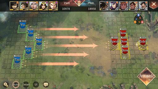 ThreeKingdoms:EpicWar screenshot 7