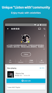KKBOX- Let's music ! screenshot 3