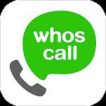 Whoscall - Caller ID & Block v4.4.2