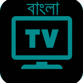 Bangla Tv Radio News