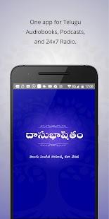 Dasubhashitam — Telugu - náhled