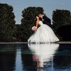 Wedding photographer Ivan Travin (Travin). Photo of 28.02.2017