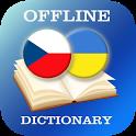 Czech-Ukrainian Dictionary icon