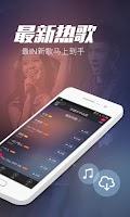 Screenshot of K米 - 全国KTV点歌、预订