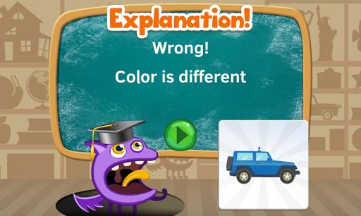 拼字必備免費app推薦|奇数1アウト!違いを見つけます線上免付費app下載|3C達人阿輝的APP