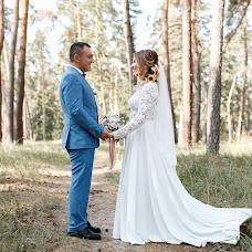 Wedding photographer Bogdan Kirik (TofMP). Photo of 18.11.2018