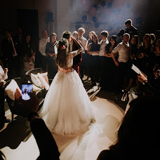 Wedding photographer Gatis Locmelis (GatisLocmelis). Photo of 25.04.2018