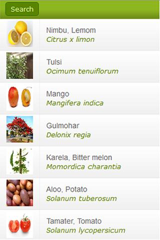 Plants Botanical Name Apk Download Apkpureco