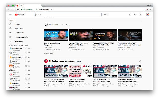 Youtube Subscription(Collection) Manager Screenshot