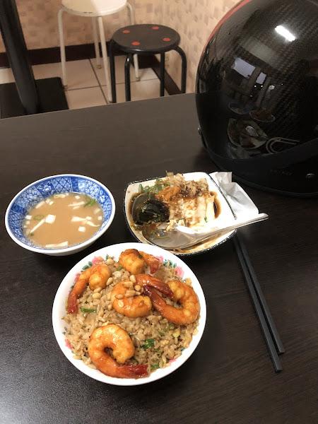 蝦蝦蝦!蝦炒飯、蝦味湯、五告蝦!吃完出來一身蝦味😋