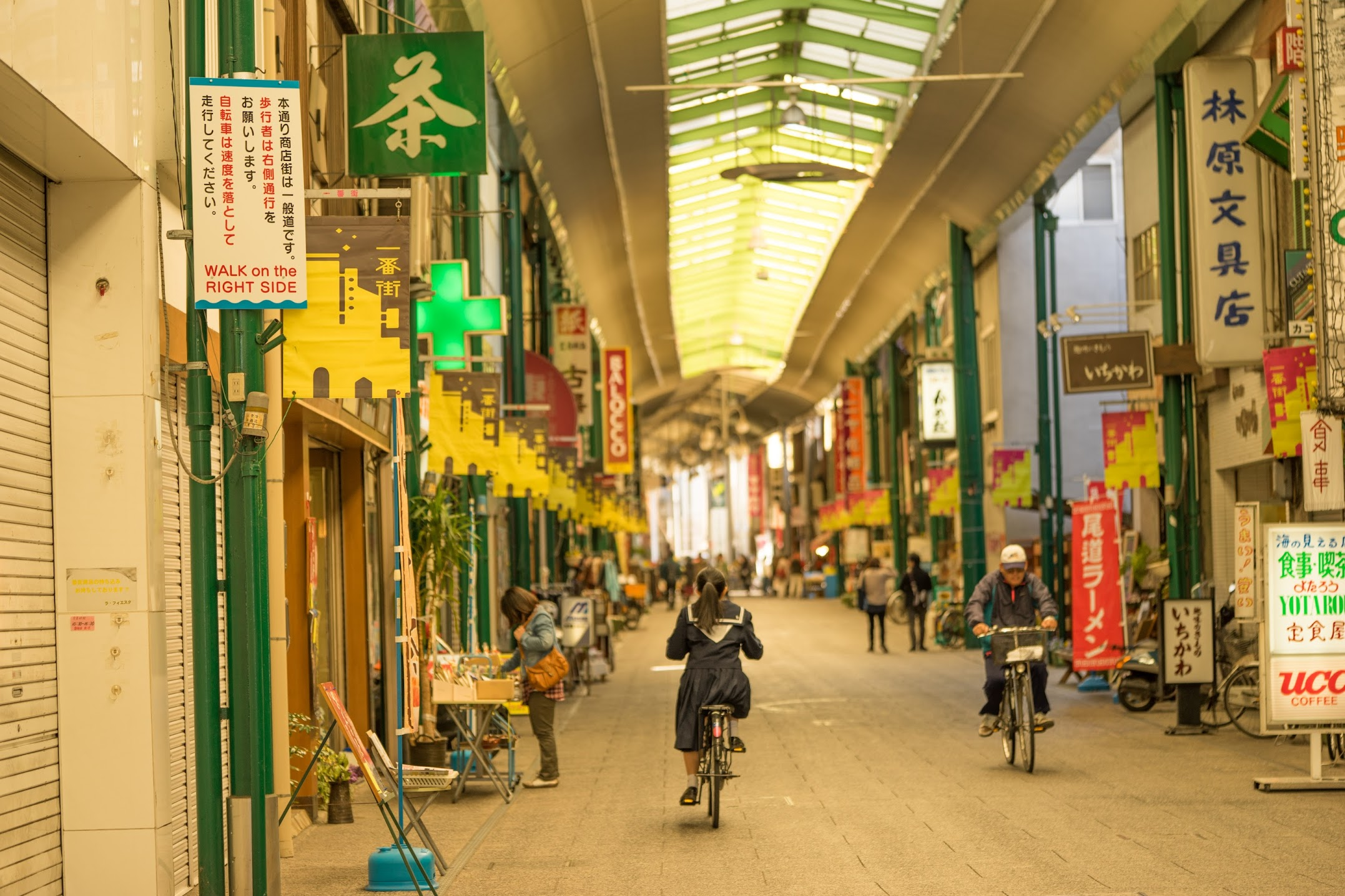 尾道本通り商店街2