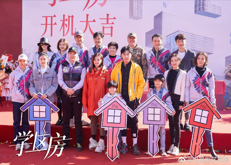 As Long As We Are Together China Web Drama