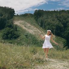 Wedding photographer Nadezhda Kurganova (nadezdasmile). Photo of 27.04.2017