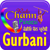 Radio Chann Pardesi (Gurbani)