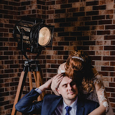 Wedding photographer Lita Akhmetova (litah). Photo of 06.04.2018