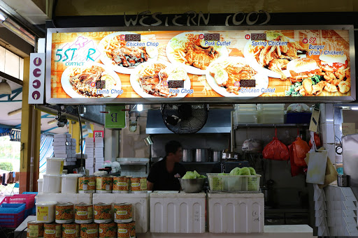 Places to eat in Hougang