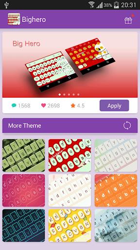 how to get big emoji on keyboard