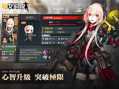 少女前線 Girls' Frontline 8