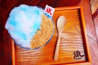 琉 かき氷(日式剉冰)RYU SHAVED ICE