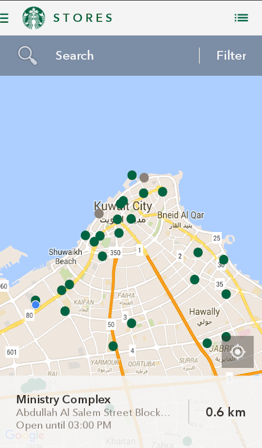 Starbucks Kuwait- screenshot