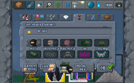 The Sandbox: Craft Play Share Screenshot 6