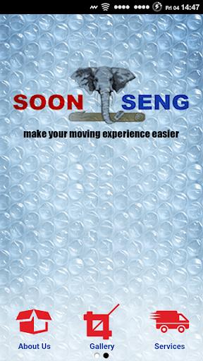 Soon Seng Transport SG