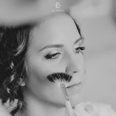Wedding photographer Bill Prokos (BILLPROKOS). Photo of 14.09.2018