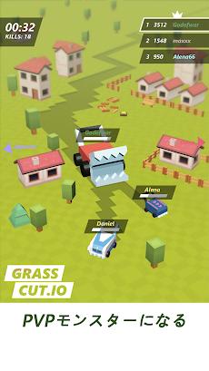 Grass cut.io - 生き残り、最後の芝刈り機になってのおすすめ画像5