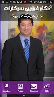 Dr. Sarkarat Clinic - náhled