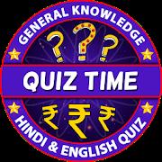 Quiz 2020 : Win Money Quiz Game