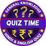 Quiz 2018 : Win Money Quiz Game Icon