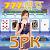 777撲克5PK file APK Free for PC, smart TV Download