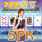 777撲克5PK file APK Free for PC, smart TV Download