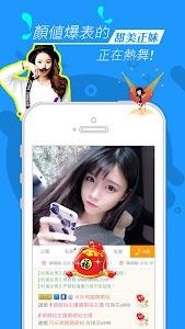 95Live直播-免費中文語音視訊互動直播家族 screenshot 4
