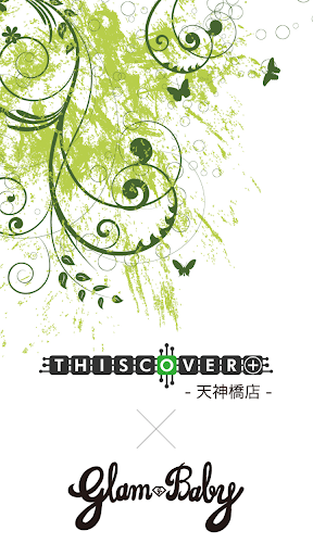 THISCOVER+天神橋