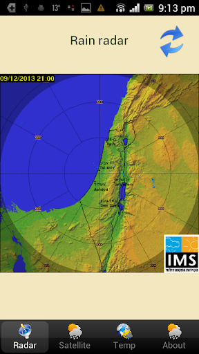 Palestine Rain Radar