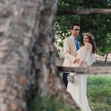 Hochzeitsfotograf Ruben Venturo (mayadventura). Foto vom 11.09.2017