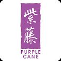 Purple Cane icon
